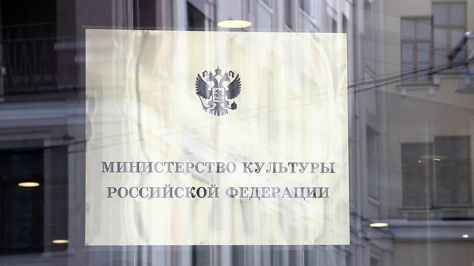 Лев Шлосберг: «В этой ситуации глава Минкульта должен немедленно подать в отставку»