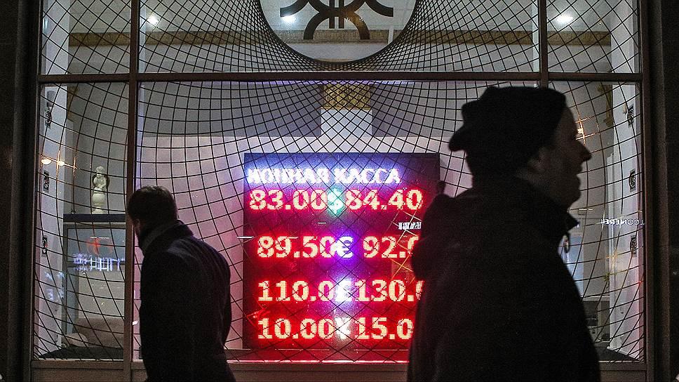 «Вряд ли Алексей Кудрин сможет спасти российскую экономику»