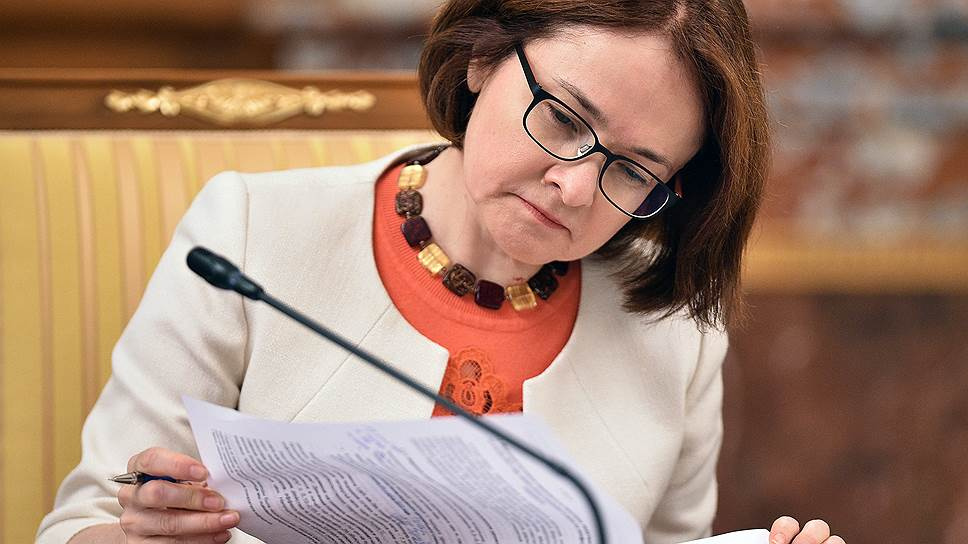 Как Эльвира Набиуллина прочитала россиянам лекцию о монетарной политике