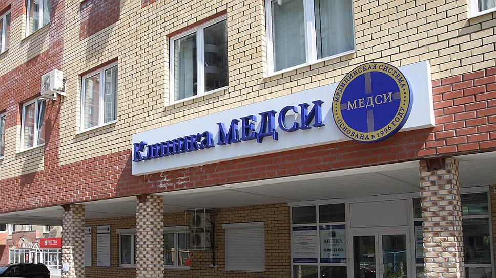 Почему россияне стали больше тратить на медицину