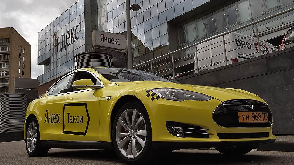 Как таксисты провели акцию у офиса компании «Яндекс»
