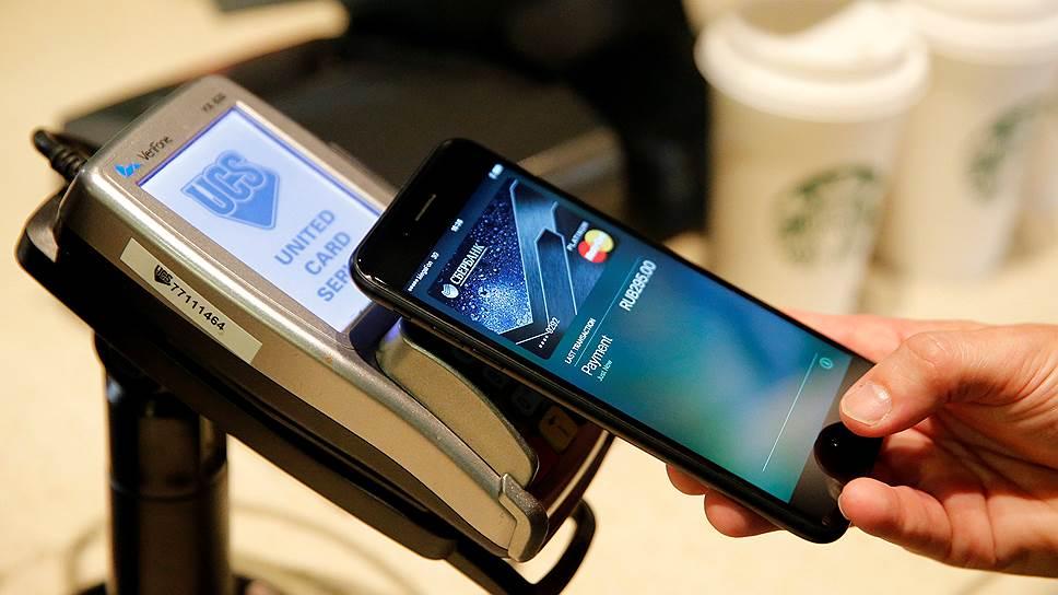 «Перспективы Apple Pay в России зависят от готовности ритейла»