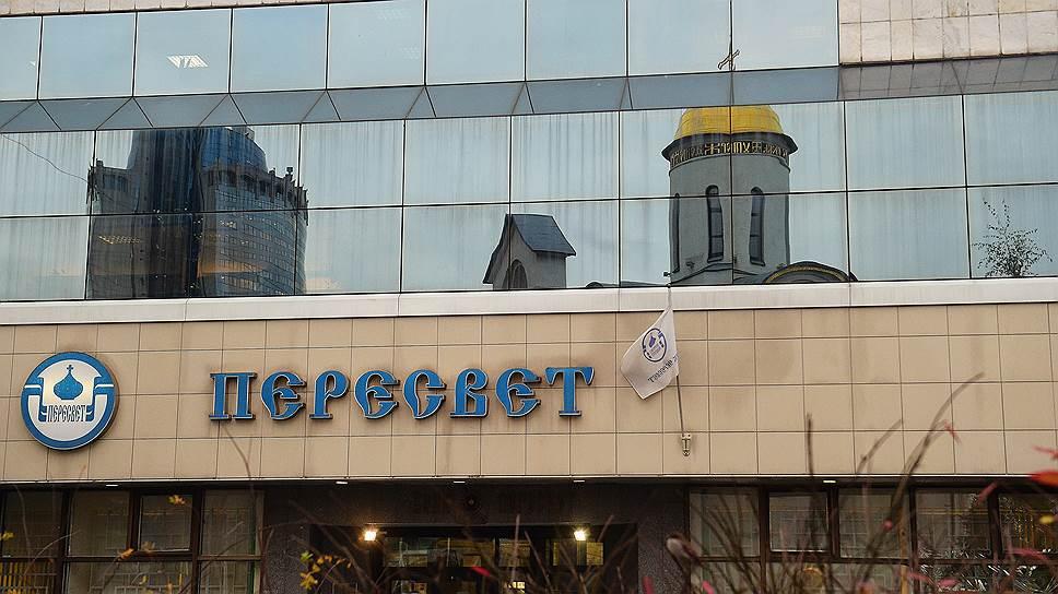 Как крупнейший банк РПЦ пережил исчезновение своего президента