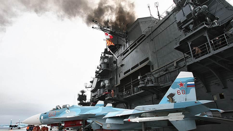 Как «Адмирал Кузнецов» наделал шума