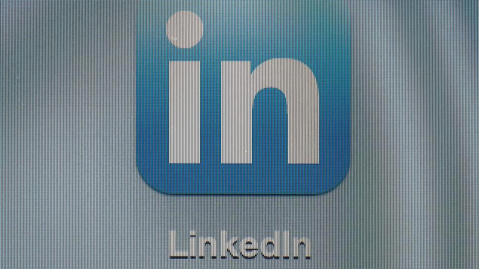 Как LinkedIn не прошла проверку Роскомнадзора