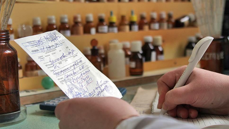 Станут ли обезболивающие лекарства более доступными
