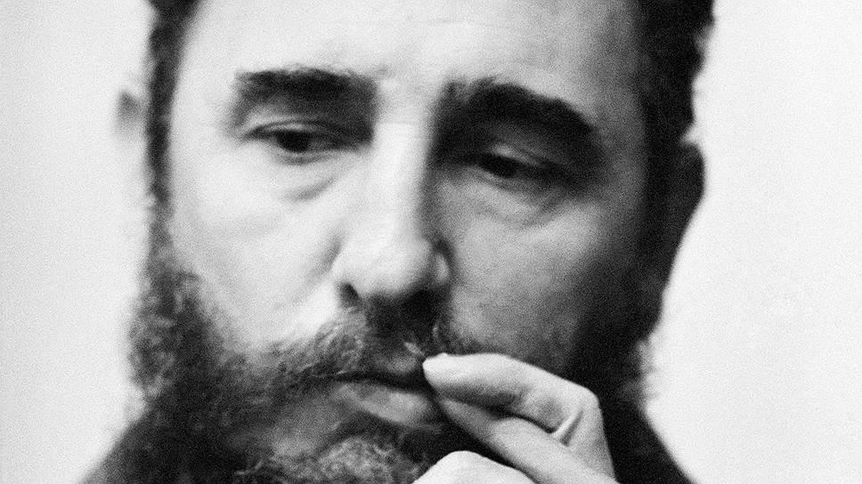 Так говорил Фидель Кастро
