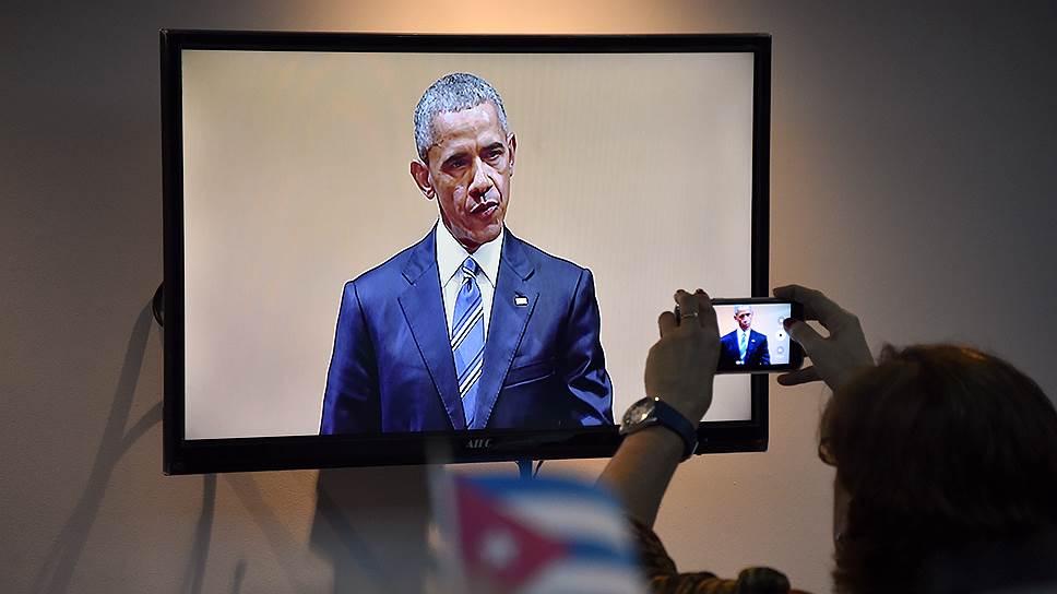 Как американская разведка завершила доклад о вмешательстве хакеров в выборы