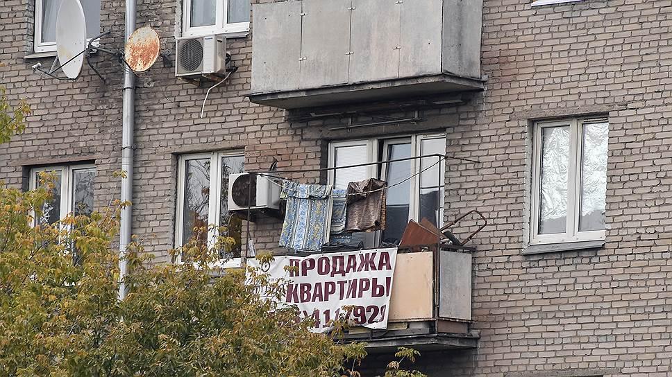 В каком случае должника могут обязать продать квартиру