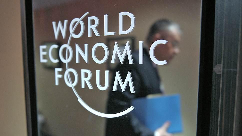 Зачем российские бизнесмены поехали на Давосский форум