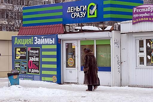 Где в Москве поменять белорусские рубли?