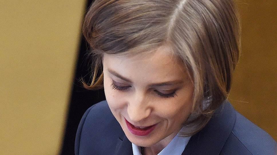 Зачем Наталья Поклонская потребовала, чтобы в Генпрокуратуре прочитали сценарий фильма «Матильда»