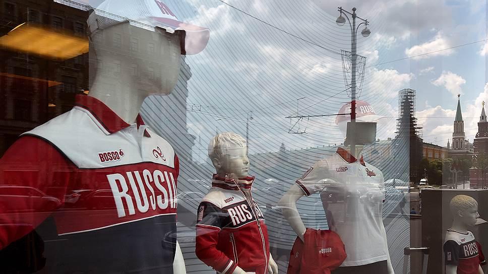 Как ОКР начал искать нового партнера по экипировке российских олимпийцев