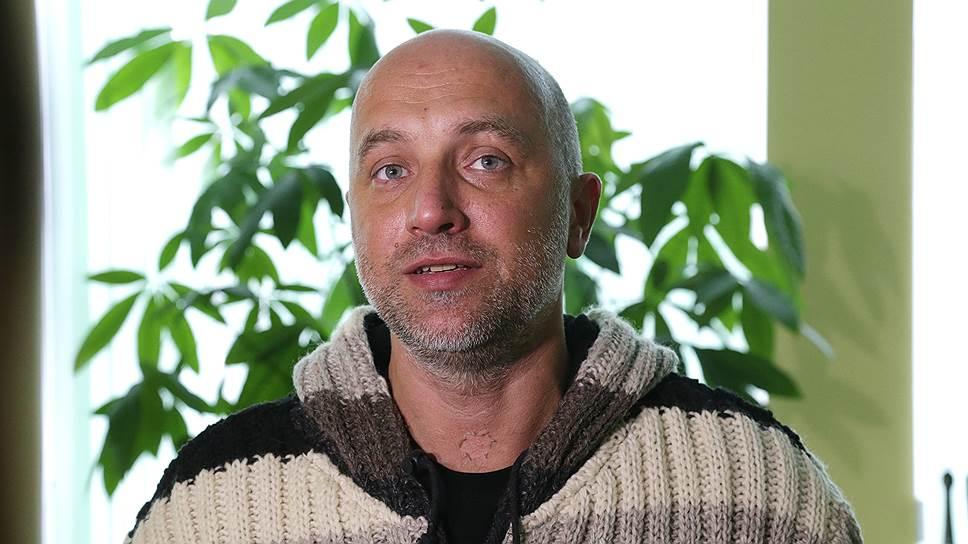 Деятели культуры — о создании Захаром Прилепиным батальона в Донбассе