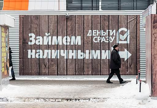 Как оплатить кредит Почта Банк с карты Сбербанка