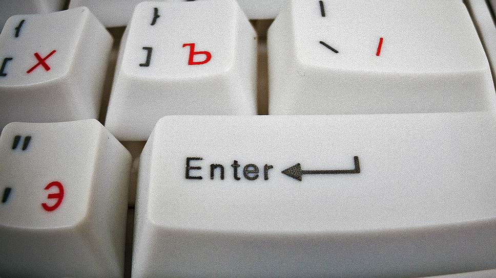 Какими могут быть круг обязанностей и потенциальные возможности отечественных кибервойск
