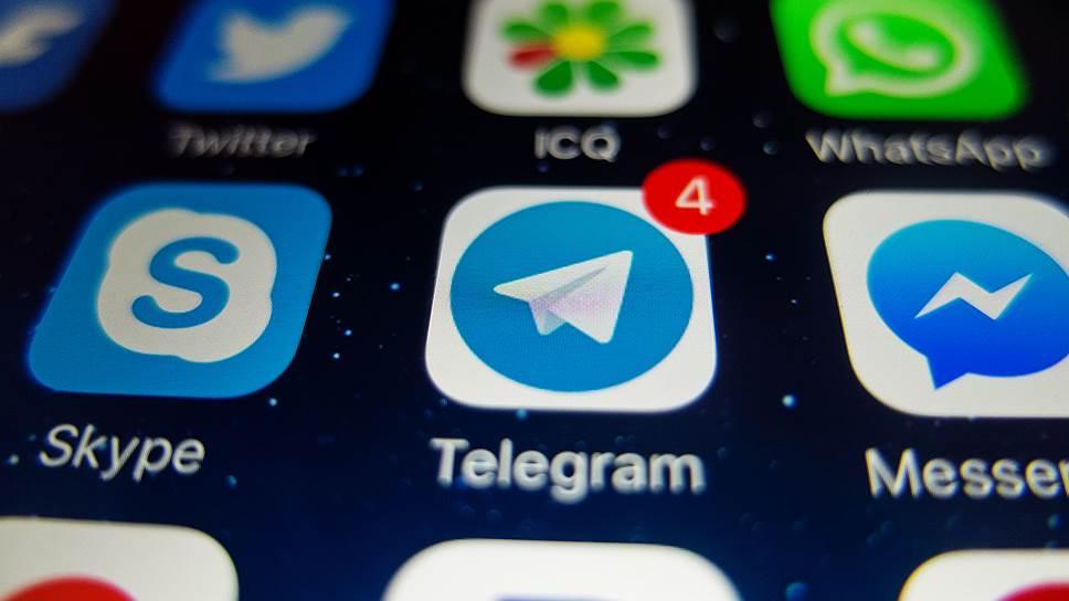 Как мессенджер Telegram запускает звонки через приложение