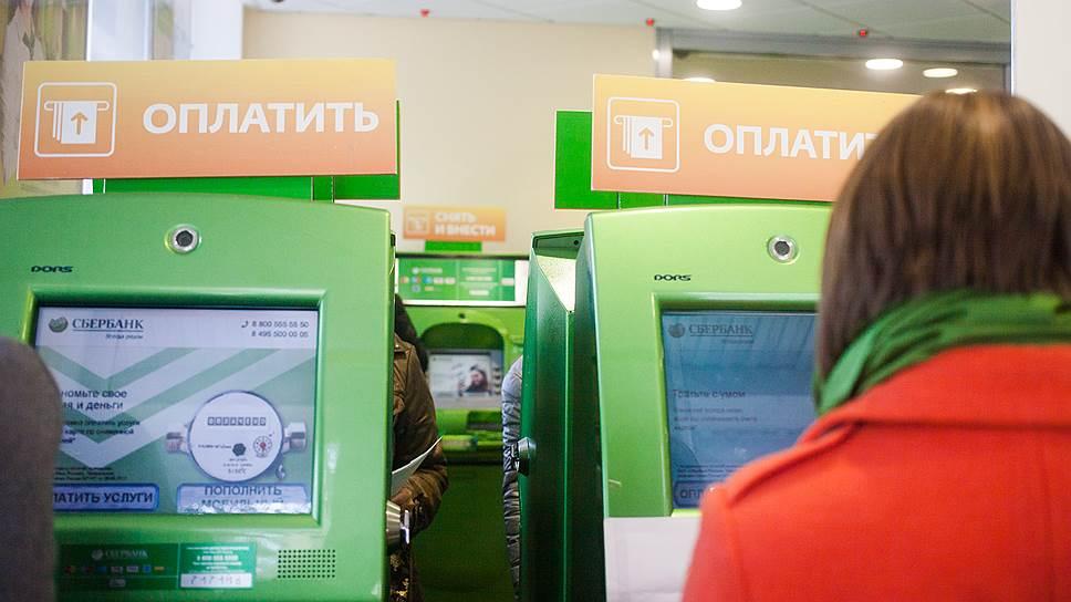 Можно ли вернуть «застрявшие» в банкомате деньги