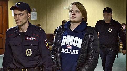 Дело математика  / Почему суд посчитал нужным арестовать Дмитрия Богатова