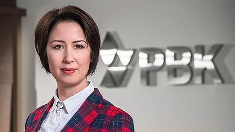 «Мы стараемся минимизировать риски со всех сторон»  / Директор РВК Гульнара Биккулова — в интервью «Ъ FM»