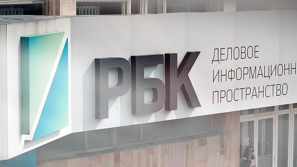 К чему приведет объединение РБК с другими активами Григория Березкина