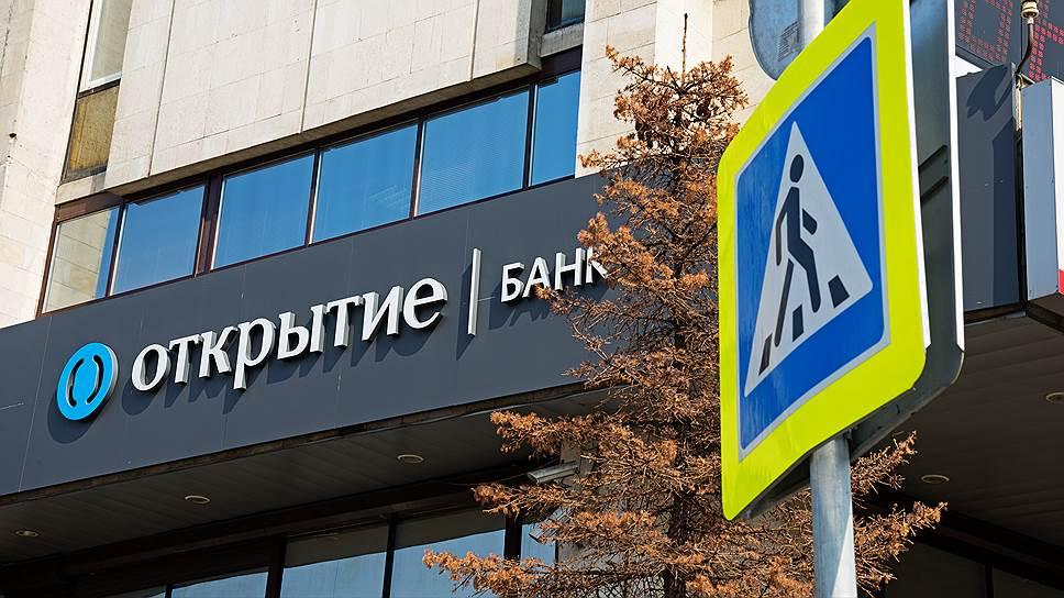 Сохранит ли банк «Открытие» ликвидность