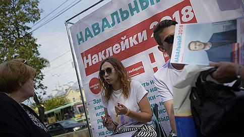 Политическая благотворительность // Кто и зачем собирает деньги на кампанию Алексея Навального