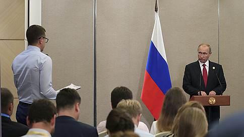 «Президент России действительно обижен» // Журналист Константин Эггерт — о дипломатическом конфликте России и США
