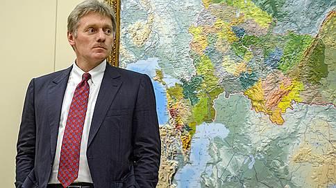 «Москва никогда не была противницей введения миротворцев» // Дмитрий Песков — о миссии ООН в Донбассе