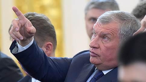 Свидетель обвинения // Какую роль сыграет Игорь Сечин в суде по делу Алексея Улюкаева