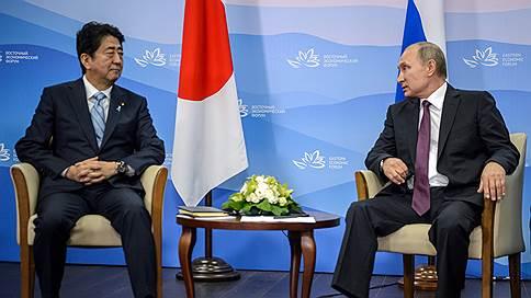 «Тему мирного договора ставит только Япония» // Эксперт в эфире «Ъ FM» — о перспективах отношений Токио и Москвы