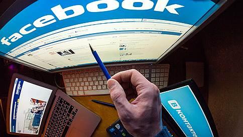 Статус: избиратель // Как Facebook связал Россию с влиянием на выборы в США