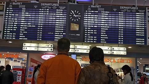 Штрафной маршрут // Как будут наказывать авиакомпании за задержки чартеров