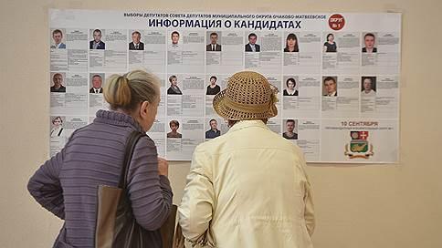 Выход из скандала // Как увольнение столичных чиновников повлияет на исход выборов