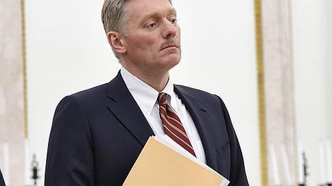 «Мы видим поддержку кадровой политики президента» // Дмитрий Песков — об итогах единого дня голосования