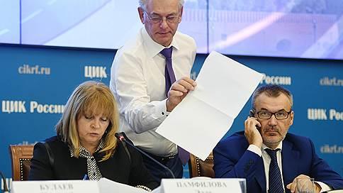 «Необходимо перестраивать всю конструкцию политического управления» // Политолог в эфире «Ъ FM» — об итогах единого дня голосования