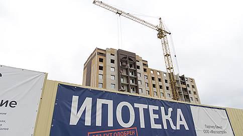 Удешевление жилищных условий // Будут ли снижаться ставки по ипотеке
