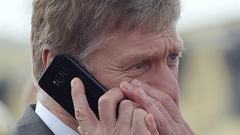 «Безусловно, это телефонный терроризм» // Дмитрий Песков — о серии звонков о бомбах в зданиях