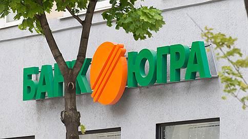 «Аргумент, что банк был в плачевном состоянии, неприемлем» // Представитель акционеров банка «Югра» — о действиях ЦБ