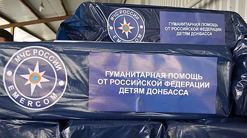 Переход на самопомощь // Как Россия изменит схему поддержки Донбасса