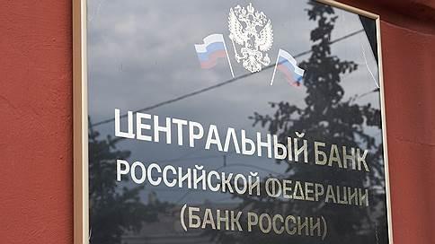 Наказать рублем // Будут ли собственники отвечать за проблемы банка
