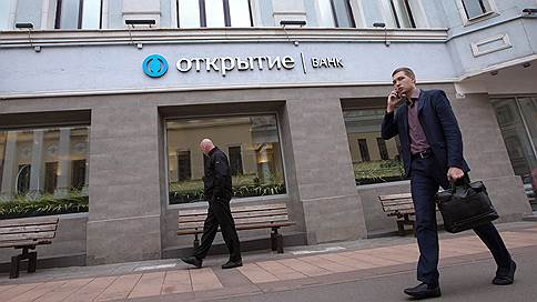 Сделать «Открытие» // Как изменится банк после санации