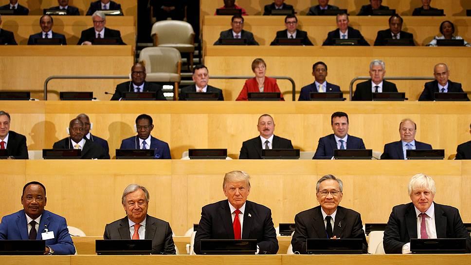 Почему российская делегация проигнорировала заседание