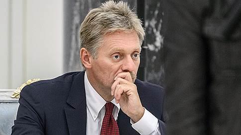 «Все будет зависеть от того, насколько конструктивную позицию займут и Киев, и США» // Дмитрий Песков — о вводе миротворцев в Донбасс