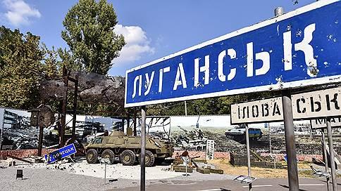 Резолюция несогласия // Чем обернется новый этап переговоров в ООН по Донбассу