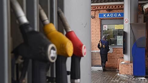 Пересчитать на рубль // Как изменятся акцизы на топливо