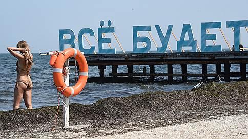 Крымский треугольник // Кто заплатит за приоритетное развитие регионов