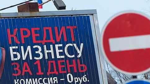 «Налоговое законодательство в России не отражает современные реалии» // Аналитик в эфире «Ъ FM» — о заявлениях Германа Грефа
