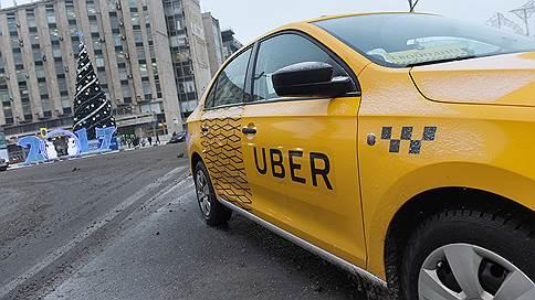 Застрахован — значит предупрежден // Увеличит ли страхование пассажиров стоимость услуг такси