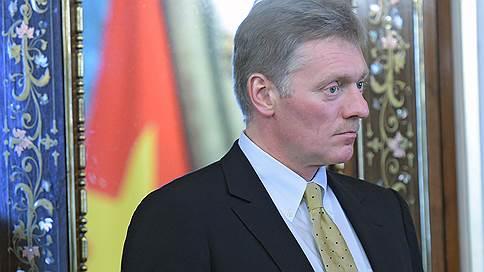 «Заявлений американской стороны мы не слышали» // Дмитрий Песков — о выделении средств Киеву